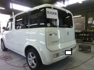 P1480420